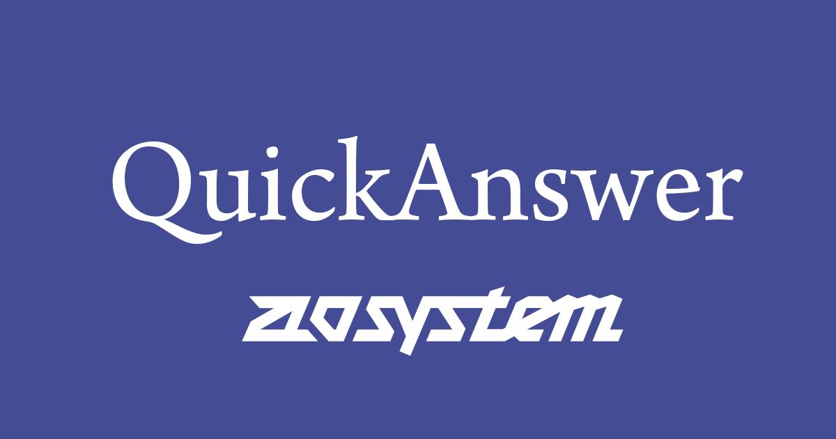 Pleskで、システムのパッケージマネージャデータベースで不整合が検出 ...